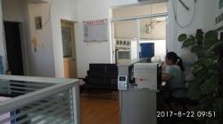 桂林公司日常办公