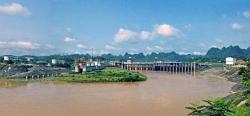广西桂冠电力股份有限公司大化水力发电总厂
